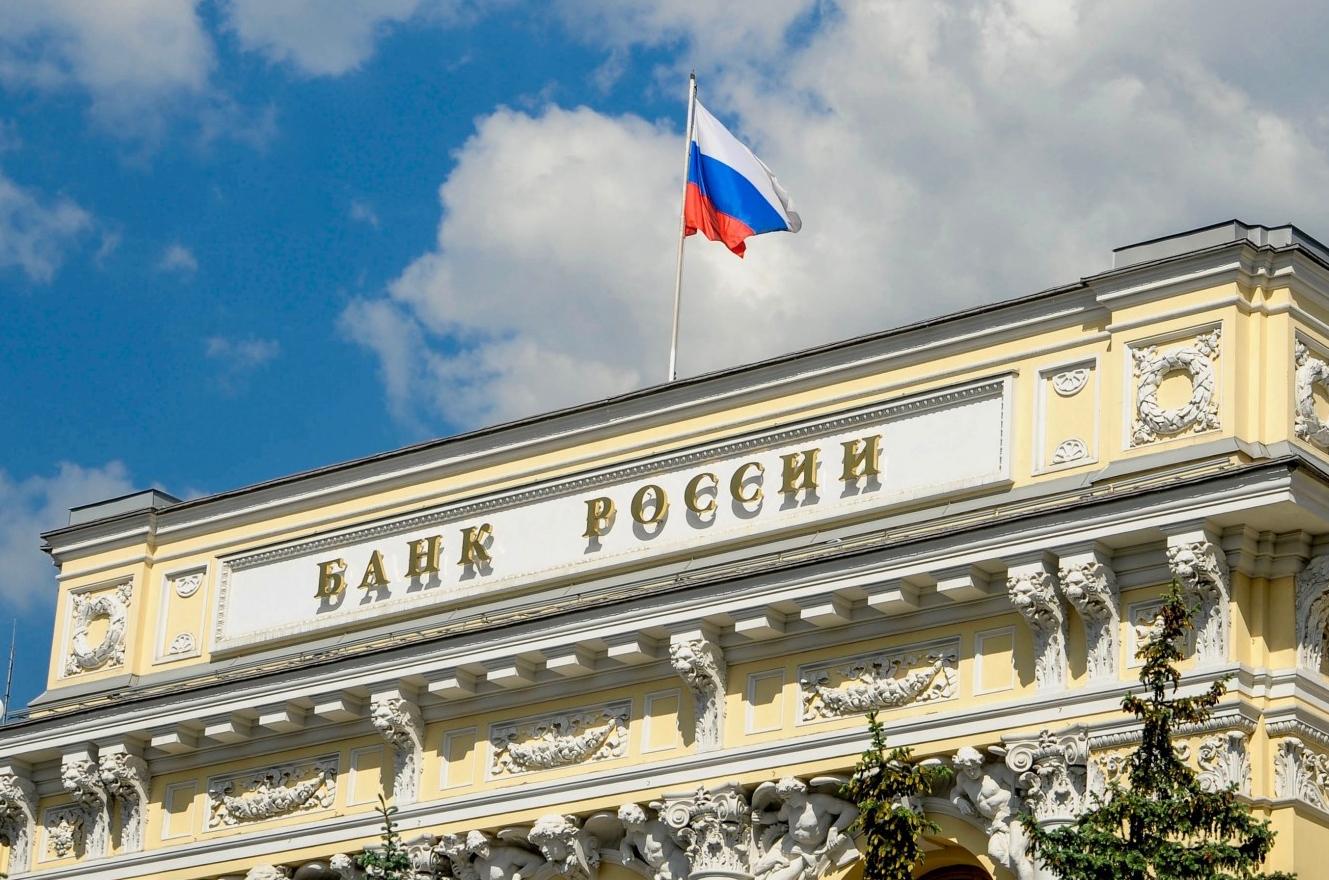 13 лет сотрудничества с банком россии