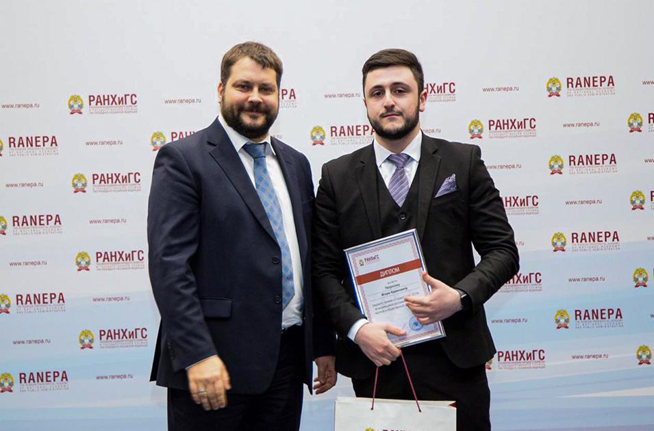 Игорь Петросян студент ФФБ РАНХиГС занял первое место на Всероссийской олимпиаде